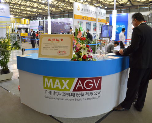 MAXAGV CeMAT China, 2016